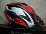 cyklo in line helma SUPERSPRINT LADY, argento/rosso